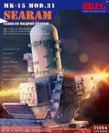 MK-15 MOD.31 SEARAM Close-in Weapon System