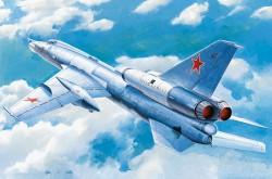 Soviet Tu-22K Blinder-B Bomber