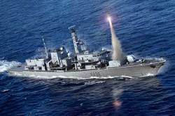 HMS TYPE 23 Frigate-Montrose (F236)