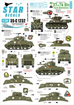 US 37th Tank Battalion. 75th-D-Day-Special. Normandy and France in 1944.