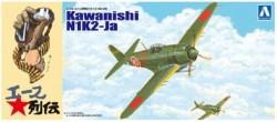 Kawanishi Nik2J Ace Fighters Story