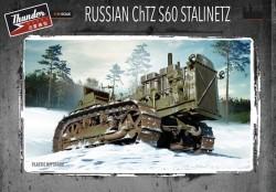 Russian ChTZ S60 Stalinetz Tractor