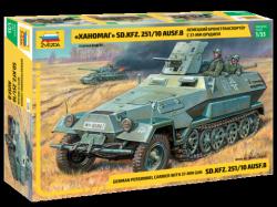 Sd.Kfz.251/10 w/3.7cm PAK