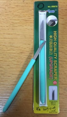 High Quality scraper - Upgrade/Single Curved Blade