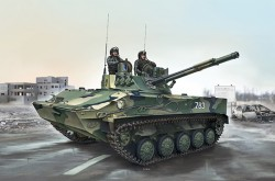 Russian BMD-4 Airborne Fighting Vehicle