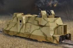 Kanonen und Flakwagen of BP42
