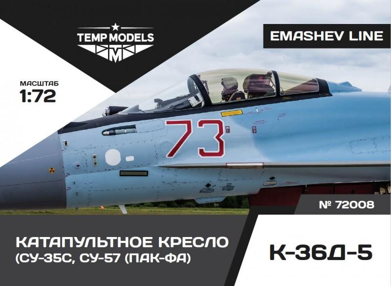 Ejection seat К-36D-5 SU-35S, SU-57