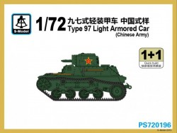 Type 97 Light Armored Car(Chinese Army)