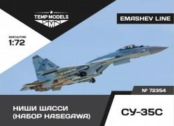 Wheel bay set for Su-35S
