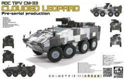 ROC CM-33 Clouded Leopard Pre-Serial Production