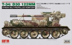 T-34/D-30 122MM SYRIAN SELF-PROPELLED HOWITZER