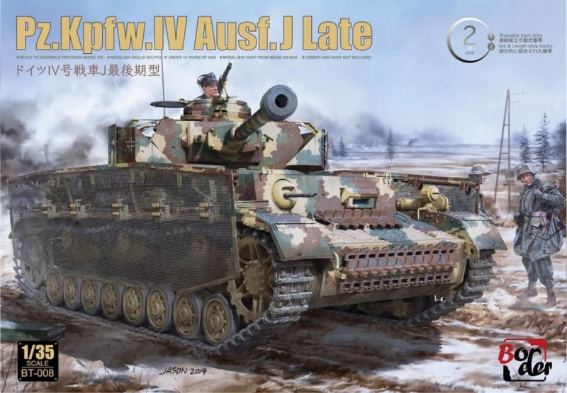Panzer IV Ausf.J late