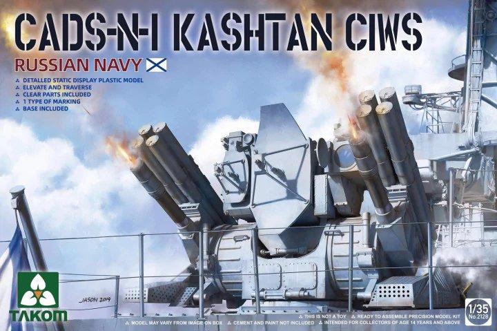 Russian Navy CADS-N-1 Kashtan CIWS