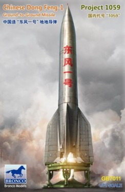 Chinese Dong Feng-1(Project 1059) Ground-to-Ground Missile
