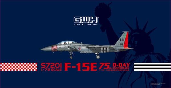McDonnell F-15E Eagle - 75th Anniversary of D-Day