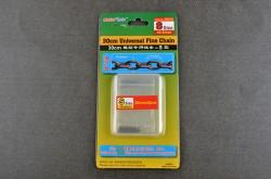 30CM Universal Fine Chain S Size 0.6mmX1.0mm
