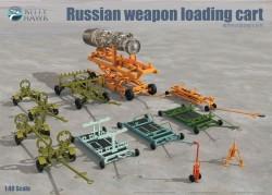 Russian weapon loading cart