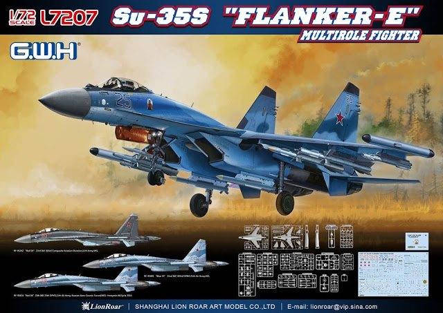 """Su-35S """"Flanker-E"""""""