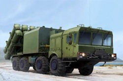 Russian SSC-6/3K60 BAL-E Defence System