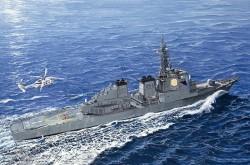 JMSDF DDG-175 MYOKO