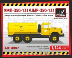 UMP-350-131 air heater vehicle