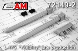 "L-175 ""Khibiny"" the Electronic Warfare Pod late prod."