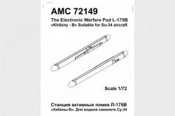 "L-175 ""Khibiny"" the Electronic Warfare Pod early prod."