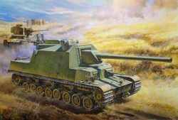 IJA Experimental Gun Tank Type 5 (Ho-Ri II)