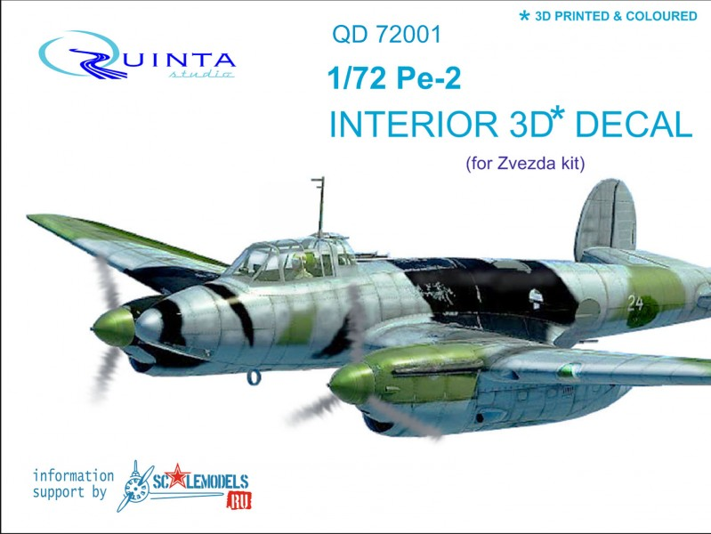 Petlyakov Pe-2 Interior 3D Decal