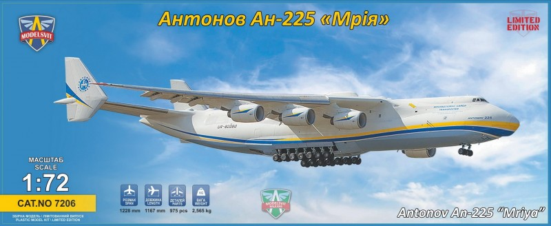 An-225 Mriya Superheavy transporter, Limited Edition
