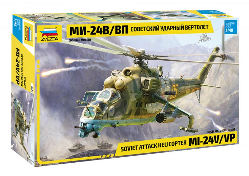Mi-24V/VP