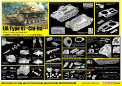 """IJA Type 97 """"Chi-Ha"""" w/57mm Gun and New Hull"""