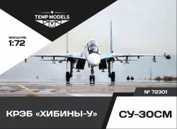POD Khibini-U Su-30SM