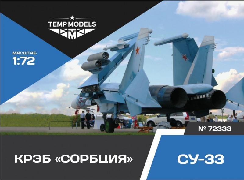 POD Sorbtsiya Su-33
