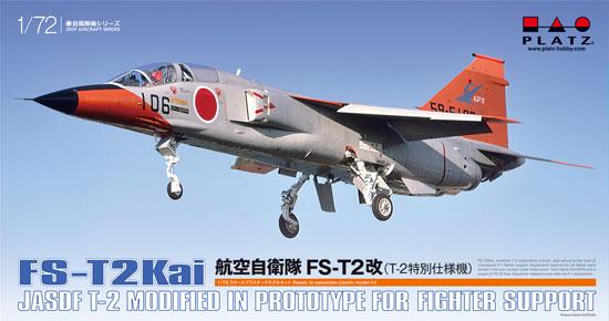 JASDF FS-T2 Kai