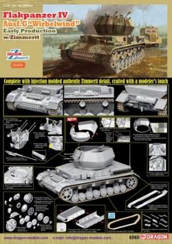 Flakpanzer IV Ausf.G Wirbelwind
