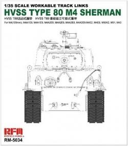 HVSS T80 M4 Sherman Workable Track Links