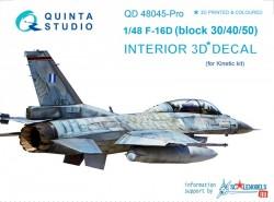 F-16D (block 20/30/40) advanced skill Interior 3D Decal