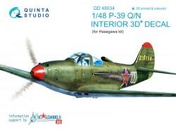 P-39Q/N Interior 3D Decal