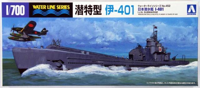 Japanese Submarine I401