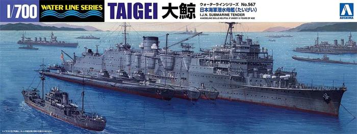 IJN Submarine Tender Taigei