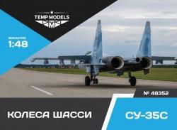 Wheels set Su-35S