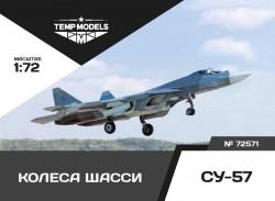 Wheels set Su-57