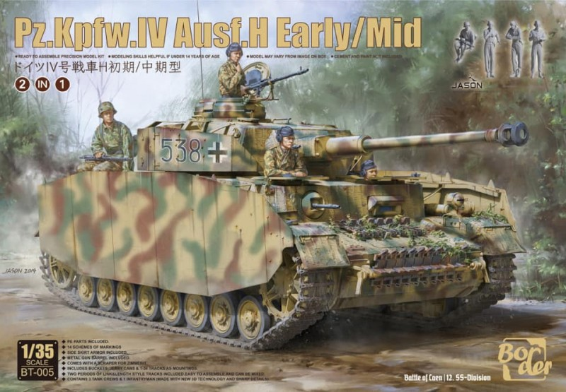 Panzer IV Ausf.H early/mid with Figures