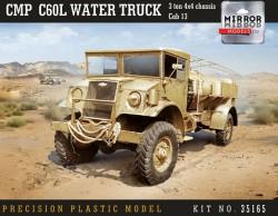 CMP C60L WATER TRUCK 3 TON CAB 13