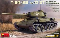 T-34/85 w/D-5T. PLANT 112. SPRING 1944. INTERIOR KIT