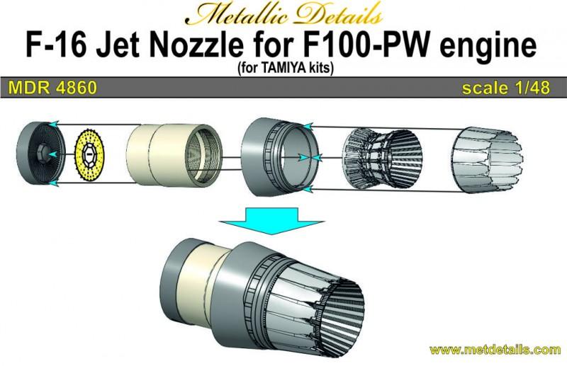 F-16. Jet nozzle for engine F100-PW (Tamiya)