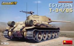 Egyptian T-34-85. Interior Kit