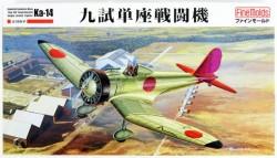 """IJN """"Kyu-Shi"""" Experimental Single-seated Fighter Ka-14"""