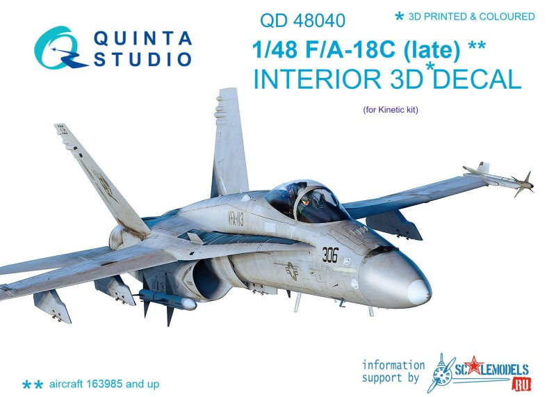 F/A-18С (late) Interior 3D Decal